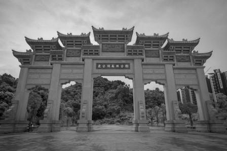 China 2014_062