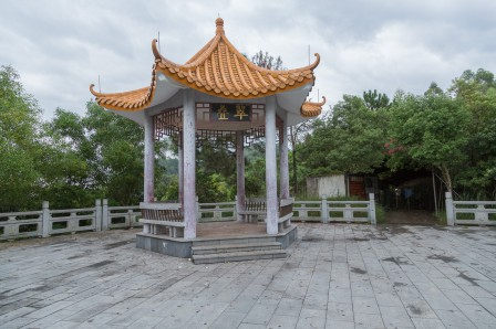 China 2014_070